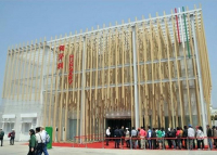 Tíz év pereskedés után elkészülhet a végszámla a sanghaji világkiállításról