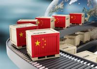 Virtuális kiállítás, China Brand Fair 2020