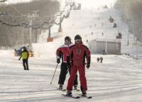 Lehet síelni Magyarországon most is – ezekkel a feltételekkel