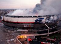Húsz éve égett le a Budapest Sportcsarnok